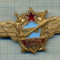 1840 INSIGNA - MILITARA - STURMAN SNAIPER ? - AVIATIE - RUSIA(URSS)? -starea care se vede