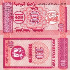 MONGOLIA 10 mongo 1993 UNC!!!