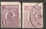 TIMBRE 105r, ROMANIA, 1920, FERDINAND BUST MIC, 1 LEU, EROARE, DANTELURA DEPLASATA, ERORI SPECTACULOASE, ECV, MARCI ATIPICE, ATIPICA, PERECHE