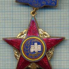 1860 INSIGNA  - FRUNTAS IN INTRECEREA SOCIALISTA - 1969  -starea care se vede
