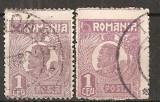 TIMBRE 105p, ROMANIA, 1920, FERDINAND BUST MIC, 1 LEU, EROARE, DANTELURA DEPLASATA, ERORI SPECTACULOASE, ECV, MARCI ATIPICE, ATIPICA, PERECHE