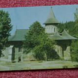 carte postala ---- Biserica Voronet - Vedere dinspre sud - necirculata !!!