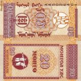 MONGOLIA 20 mongo 1993 UNC!!!