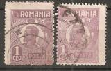 TIMBRE 105o, ROMANIA, 1920, FERDINAND BUST MIC, 1 LEU, EROARE, DANTELURA DEPLASATA, ERORI SPECTACULOASE, ECV, MARCI ATIPICE, ATIPICA, PERECHE