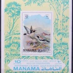 MANAMA - PASARI, 1 S/S NEDANTELATA, NEOBLITERATA - MA 010