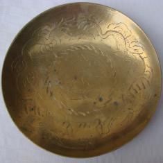 Vas mare din alama gravat manual - Metal/Fonta, Ornamentale
