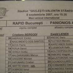 Rapid Bucuresti - Panionis Atena (8 septembrie 2007) - Program meci