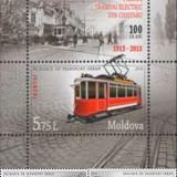 MOLDOVA 2013,  Transport, serie neuzată, MNH, Nestampilat