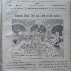 Moftul roman ; Director I. L. Caragiale , nr. 10 din 1893