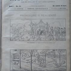 Moftul roman ; Director I. L. Caragiale , nr. 14 din 1893