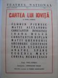 Program de teatru / Teatrul National Bucuresti anii 80 -Cartea lui Iovita cu Florin Piersic, Matei Alexandru, Ioana Bulca, Constantin Dinulescu, etc, Alta editura