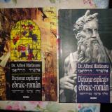 Dictionar explicativ ebraic-roman ( 2 vol)- Alfred Harlaoanu