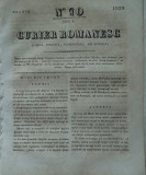 Curier romanesc , gazeta politica , comerciala si literara , nr. 90 din 1839 , prima gazeta romaneasca