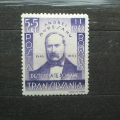 ROMANIA 1942 / ANDREI MURESAN / NESTAMPILAT