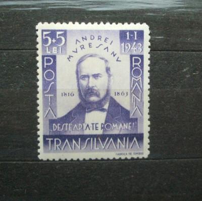 ROMANIA 1942 / ANDREI MURESAN / NESTAMPILAT foto