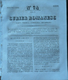 Curier romanesc , gazeta politica , comerciala si literara , nr. 94 din 1839 , prima gazeta romaneasca
