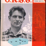 Wilfred Burchett - CORESPONDENT IN U.R.S.S., Ed. Tineretului, 1962, Colectia In jurul lumii, 355 pag.+32 pag cu foto - Carte de calatorie