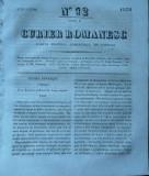 Curier romanesc , gazeta politica , comerciala si literara , nr. 92 din 1839 , prima gazeta romaneasca