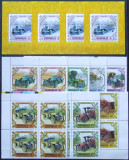 MONGOLIA 1980 - MASINI DE EPOCA  4 x 7 VALORI SI 1 S/S, NEOBLITERATE - MG148
