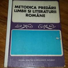 METODICA PREDARII LIMBII SI LITERATURII ROMANE - Carte Psihologie