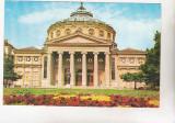 Bnk cp Bucuresti - Ateneul Roman - circulata