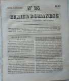 Curier romanesc , gazeta politica , comerciala si literara , nr. 28 din 1839 , prima gazeta romaneasca