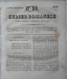Curier romanesc , gazeta politica , comerciala si literara , nr. 26 din 1839 , prima gazeta romaneasca