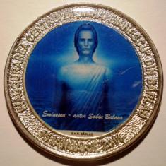 5.116 MEDALIE ROMANIA BARLAD INAUGURAREA CENTRULUI MIHAI EMINESCU 2011 60mm - Medalii Romania