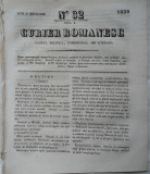 Curier romanesc , gazeta politica , comerciala si literara , nr. 32 din 1839 , prima gazeta romaneasca