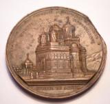 Medalie Regele Carol I si Regina Elisabeta Curtea de Arges