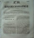 Curier romanesc , gazeta politica , comerciala si literara , nr. 58 din 1839 , prima gazeta romaneasca