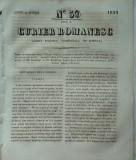 Curier romanesc , gazeta politica , comerciala si literara , nr. 59 din 1839 , prima gazeta romaneasca
