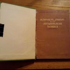 MANUALULa JURIDIC al lui ANDRONACHI DONICI -- editie critica 1959, 178p., tiraj 1500 ex. ] - Carte Istoria dreptului