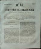 Curier romanesc , gazeta politica , comerciala si literara , nr. 61 din 1839 , prima gazeta romaneasca