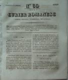 Curier romanesc , gazeta politica , comerciala si literara , nr. 60 din 1839 , prima gazeta romaneasca