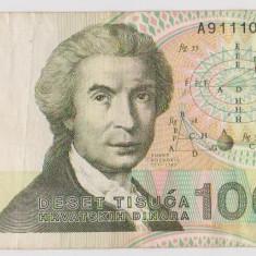 Croatia 10000 dinara 1992 ( 3 )