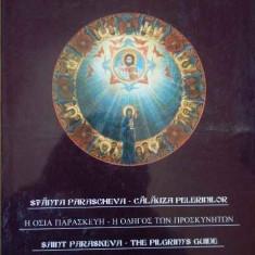 Sfanta Parascheva Calauza Pelerinilor - Mitropolia Moldovei Si Bucovinei ,280708