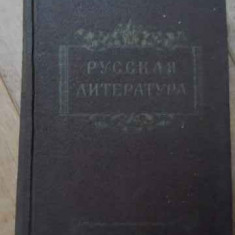 Carte In Limba Rusa. Literatura Rusa - A. A. Caiev, 520446