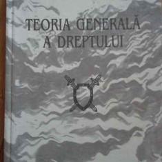 Teoria Generala A Dreptului - Gheorghe Lupu Gheorghe Avornic, 296101 - Carte Jurisprudenta