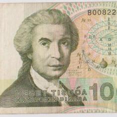 Croatia 10000 dinara 1992 ( 1 )