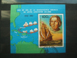 ROMANIA 100 LEI 1992/ COLITA STAMPILA SPECIALA PRIMA ZI A EMISIUNII 500 DE ANI, Nestampilat