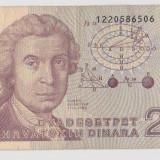 Croatia 25 dinara  1991( 2 )