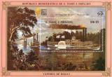 COLITA  NESTAMPILATA.. S. TOME E PRINCIPE VAPOR 1984  17 E