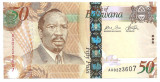 BOTSWANA 50 PULA 2009 UNC