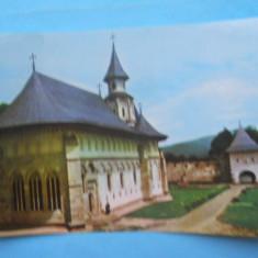 HOPCT14736 ROMANIA MANASTIREA PUTNA -BISERICA MANASTIRII PUTNA 1466-1469- JUDETUL SUCEAVA           [ CIRCULATA ]