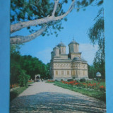 HOPCT14688 ROMANIA MANASTIREA CURTEA DE ARGES                        -  [ CIRCULATA  ]