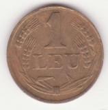 (MR20) MONEDA ROMANIA - 1 LEU 1947 - ALAMA - EROARE DE BATERE - SURPLUS DE MATERIAL