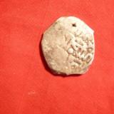 Moneda Turcia -Dirham argint, secXVII, gaurita, folosita ca pandant d= 2, 1 cm - Moneda Medievala, Asia, An: 1700