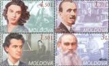 MOLDOVA 2008, Aniversari - Personalitati, serie neuzata, MNH