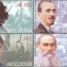 MOLDOVA 2008, Aniversari - Personalitati, serie neuzata, MNH, Nestampilat
